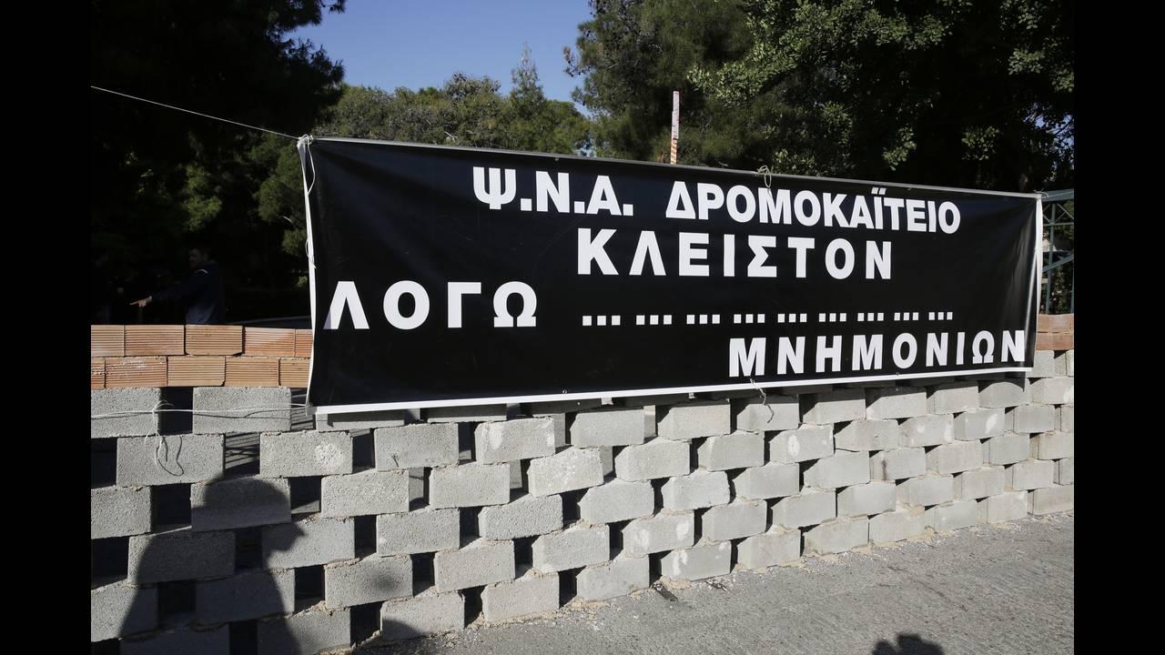 https://cdn.cnngreece.gr/media/news/2018/04/23/127007/photos/snapshot/4439829.jpg