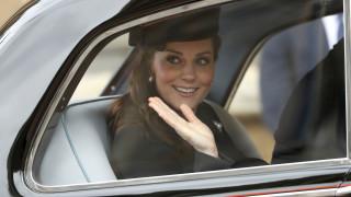 Το βασιλικό βρέφος «έρχεται»: Στο μαιευτήριο η Κέιτ Μίντλετον