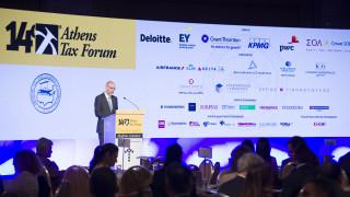 Athens Tax Forum 2018 - Μείωση συντελεστών για την Ανταγωνιστικότητα