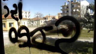 Βόλος: Συνελήφθη 47χρονος που προκαλούσε φθορές με μαύρο σπρέι