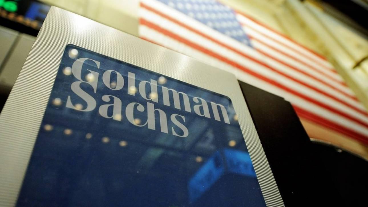 Goldman Sachs: Τρεις προϋποθέσεις για την έξοδο της Ελλάδος από το Μνημόνιο