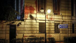 Εισβολή Ρουβίκωνα στη γαλλική πρεσβεία: Δημοσιοποίηση βίντεο με μουσική υπόκρουση