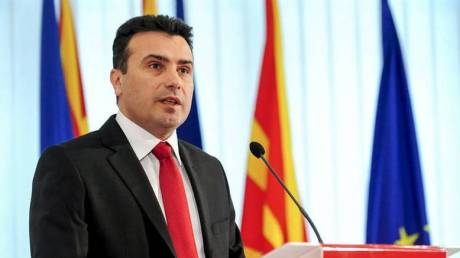 Ζάεφ: Δεν μπορεί να βρεθεί λύση στο θέμα της ονομασίας σε δύο εβδομάδες