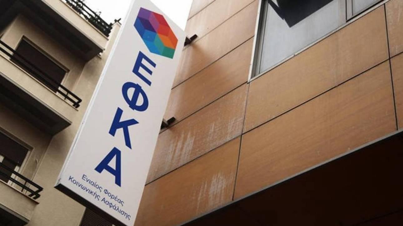 Καθυστερήσεις στη χορήγηση συντάξεων του Δημόσιου από τον ΕΦΚΑ