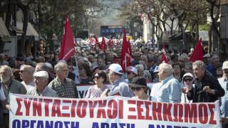 Σε εξέλιξη πορείες στο κέντρο της Αθήνας - Κυκλοφοριακά προβλήματα και κλειστοί δρόμοι