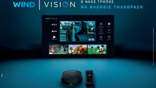 Το Wind Vision θέλει να αλλάξει τον τρόπο που βλέπουμε τηλεόραση