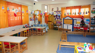 Πότε ξεκινούν οι εγγραφές σε νηπιαγωγεία και δημοτικά σχολεία