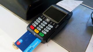 Φορολοταρία: Λίγες ώρες μακριά από τα 1.000 ευρώ οι τυχεροί