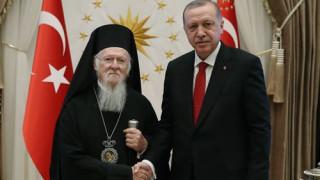 Για το Πατριαρχείο και την ομογένεια συζήτησαν οι Βαρθολομαίος-Ερντογάν