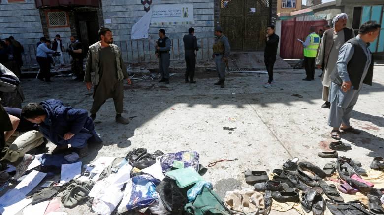 Αφγανιστάν: Διπλή έκρηξη στο κέντρο της Καμπούλ