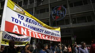 Αναστέλλει τις 48ωρες επαναλαμβανόμενες απεργίες η ΓΕΝΟΠ - ΔΕΗ