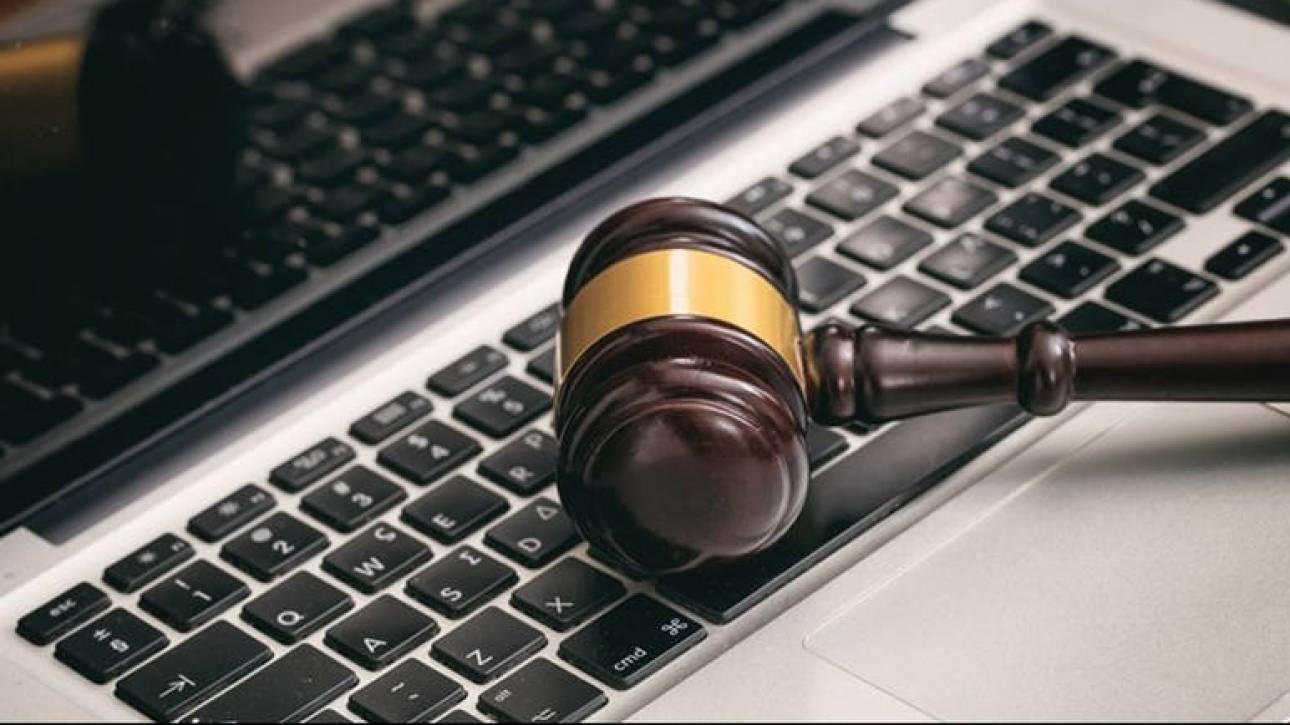 Ξεκινούν αύριο οι ηλεκτρονικοί πλειστηριασμοί για οφειλές προς το Δημόσιο