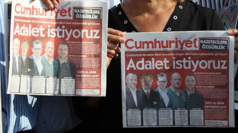 Τουρκία: Ποινές φυλάκισης σε 15 δημοσιογράφους της Τζουμχουριέτ