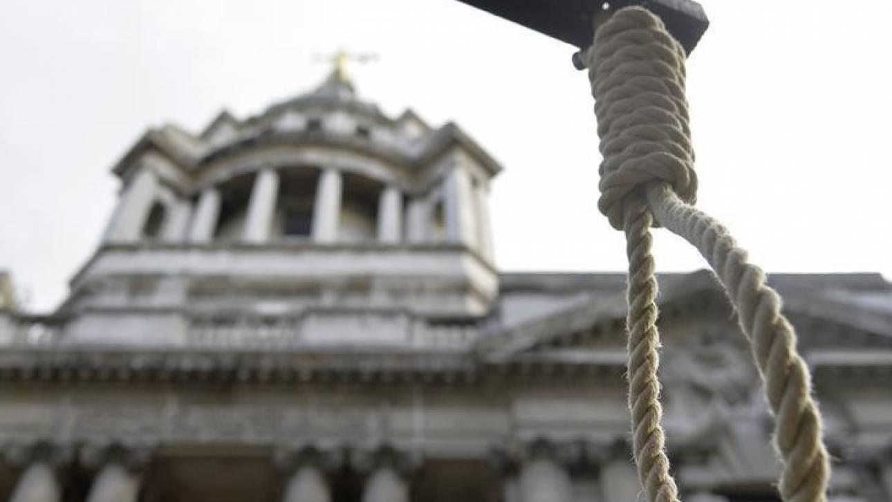 Σαουδική Αραβία: 48 άνθρωποι έχουν εκτελεστεί από την αρχή του χρόνου