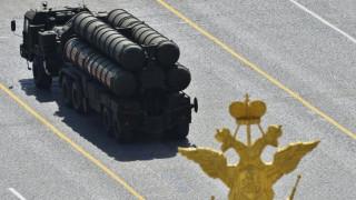 Η Ρωσία άρχισε την παραγωγή των S-400 που προορίζονται για την Τουρκία