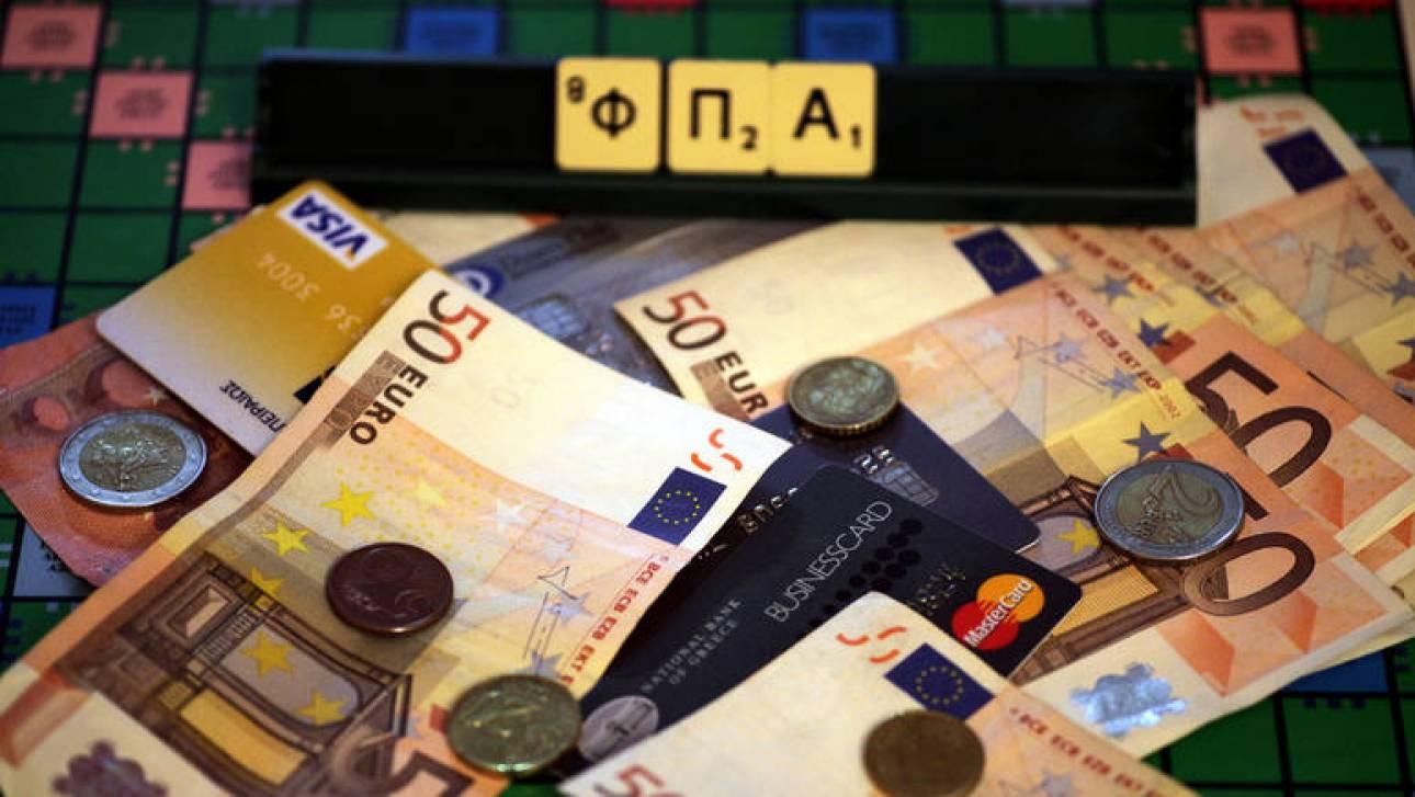 ΟΟΣΑ : Πρωταθλήτρια η Ελλάδα σε φόρους και εισφορές