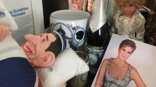 Νταϊάνα: 13.000 αντικείμενα στο «μαυσωλείο» της θλιμμένης πριγκίπισσας στη Φλόριντα