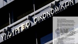Αποκάλυψη CNN Greece: Τι προβλέπει το προσχέδιο για ρύθμιση χρεών πτωχευμένων εταιρειών