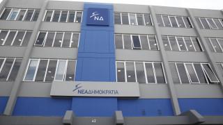 Η αιχμηρή ανακοίνωση της ΝΔ για τον νέο διευθυντή του Ελληνικού Διαστημικού Οργανισμού