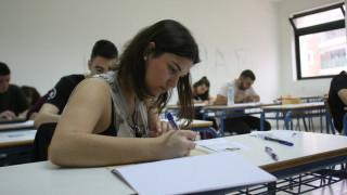 Ανακοινώθηκαν οι ημερομηνίες για τις απολυτήριες εξετάσεις της Γ' Λυκείου