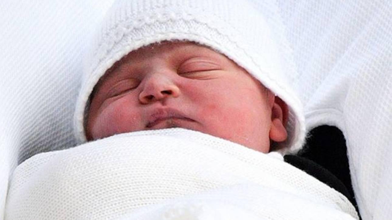 Βρετανία: και το όνομα αυτού πρίγκιπας Λουδοβίκος Αρθούρος Κάρολος