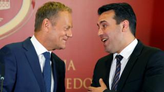 Ζάεφ: Σύντομα θα λάβουμε ημερομηνία για να ξεκινήσουν οι ενταξιακές συνομιλίες με την Ε.Ε.