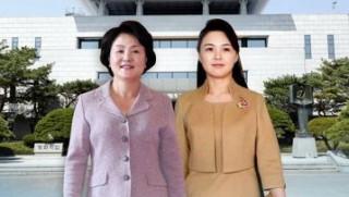 Το τραγούδι της ειρήνης: οι Πρώτες Κυρίες της Κορέας έχουν κοινό παρελθόν