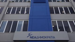 ΝΔ: Όλοι έχουν καταλάβει το νέο παραμύθι του κ. Τσίπρα
