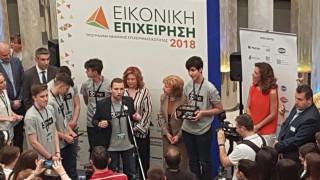 Βραβεία για τις καλύτερες «εικονικές επιχειρήσεις» μαθητών της Θεσσαλονίκης