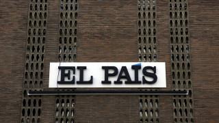 Ισπανία: Αποχωρεί από την προεδρία της El Pais ο ιδρυτής της