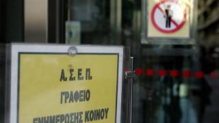 ΑΣΕΠ: Συμπληρωματική προκήρυξη για 524 μόνιμες προσλήψεις σε δήμους