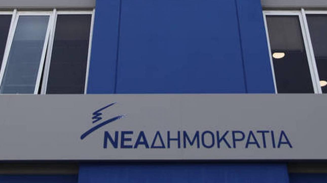 Περιοδεία βουλευτών της ΝΔ σε πόλεις της δυτικής Μακεδονίας