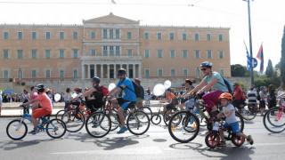 Ποδηλάτες κατέκλυσαν το κέντρο της Αθήνας