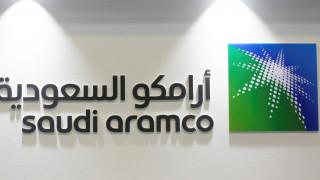 Σ. Αραβία: Για πρώτη φορά μια γυναίκα διορίζεται στο ΔΣ της κρατικής πετρελαϊκής