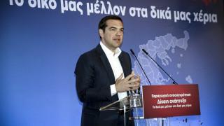 Μήνυμα από την κυβέρνηση στους φορείς της Μυτιλήνης ενόψει Περιφερειακού