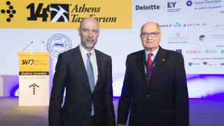 Athens Tax Forum 2018: Φορολογία και επιχειρηματικότητα - Ο «ρόλος» των επενδυτών