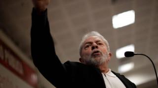 Βραζιλία: Αντιμέτωπος με νέες κατηγορίες για διαφθορά ο πρώην πρόεδρος Λούλα