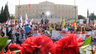 Πρωτομαγιά 2018: Ολοκληρώθηκαν οι συγκεντρώσεις σε όλη τη χώρα