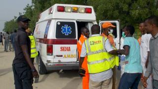 Νιγηρία: Επίθεση βομβιστών αυτοκτονίας σε τζαμί