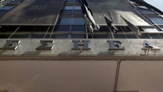 Η ΕΣΗΕΑ καταδικάζει την επίθεση των Τούρκων χάκερς στο ΑΠΕ-ΜΠΕ