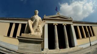 Πανεπιστήμιο Αθηνών: Aνάμεσα στα καλύτερα του κόσμου