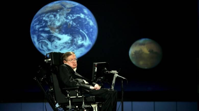 Αυτή είναι η τελική θεωρία του Στίβεν Χόκινγκ για την προέλευση του σύμπαντος