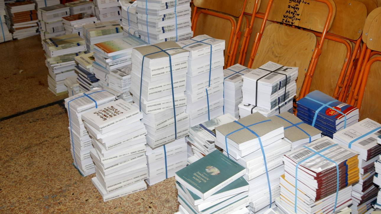 Πότε θα ολοκληρωθεί η διανομή των σχολικών βιβλίων στα δημοτικά