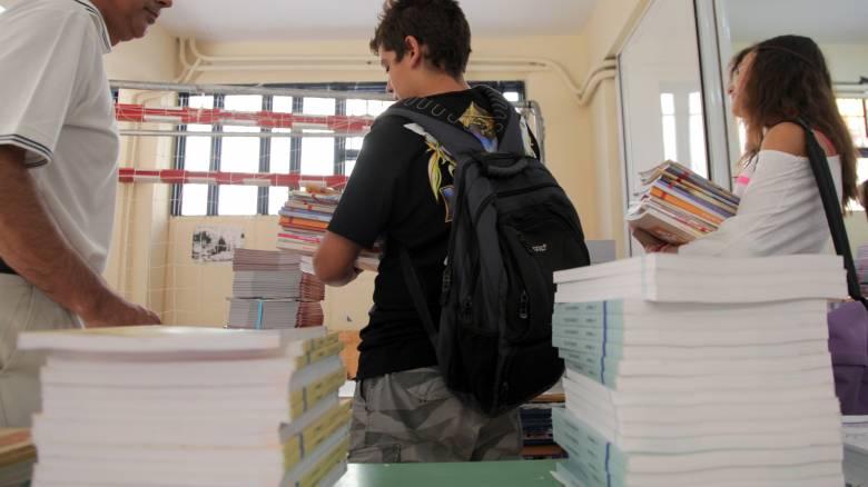 Πότε ολοκληρώνεται η διανομή των βιβλίων στα δημοτικά σχολεία