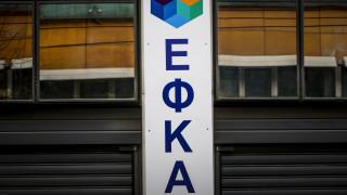 ΕΦΚΑ: Παράταση της προθεσμίας καταβολής των εισφορών Μαρτίου 2018