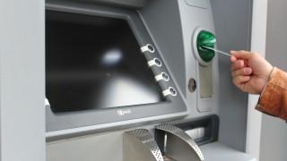 Ξεμπλοκάρισμα τραπεζικών λογαριασμών συνεπών οφειλετών