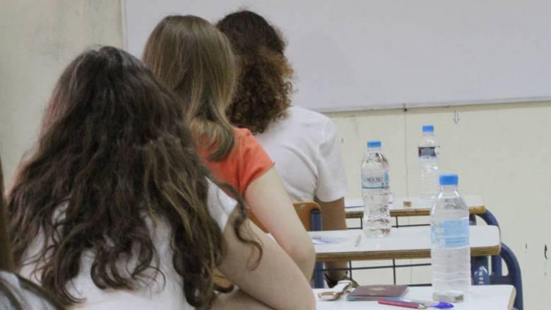 Πρόγραμμα εξετάσεων: Οι ημερομηνίες για Γυμνάσια και Λύκεια