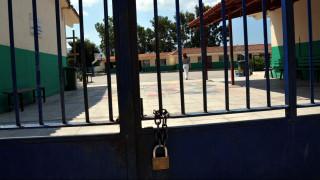 Ποια σχολεία είναι κλειστά σε Κερατσίνι και Πειραιά λόγω της έντονης δυσοσμίας