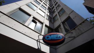ΟΑΕΔ: Χιλιάδες προσλήψεις σε τέσσερα νέα προγράμματα