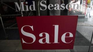 Ενδιάμεσες εκπτώσεις με ανοικτά εμπορικά καταστήματα την Κυριακή